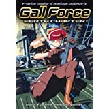 Gall Force: Earth Chapter