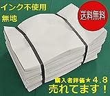 【 日本製 】 食品 ? 食器用 緩衝材 ロール 40cm 幅X 5m 巻【2本セット】 エアクッション