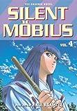 Silent Mobius, Vol. 4