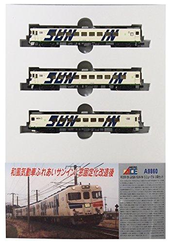 マイクロエース Nゲージ キロ59・29・ふれあいSUN-IN・リニューアル 3両セット A9860 鉄道模型 ディーゼルカーの商品画像
