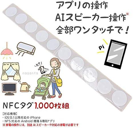 は この nfc アプリ に する ありません 対応