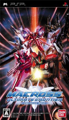 Macross Ultimate Frontier [Japan Import] (Alchemist Psp Fullmetal)
