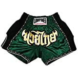 LUMPINEE Retro Original Muay Thai Shorts for Kick Boxing Fight LUMRTO-010