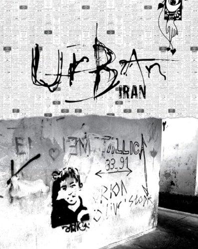 Read Online Urban Iran PDF