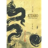 Kitaro: Kojiki - A Story In Concert