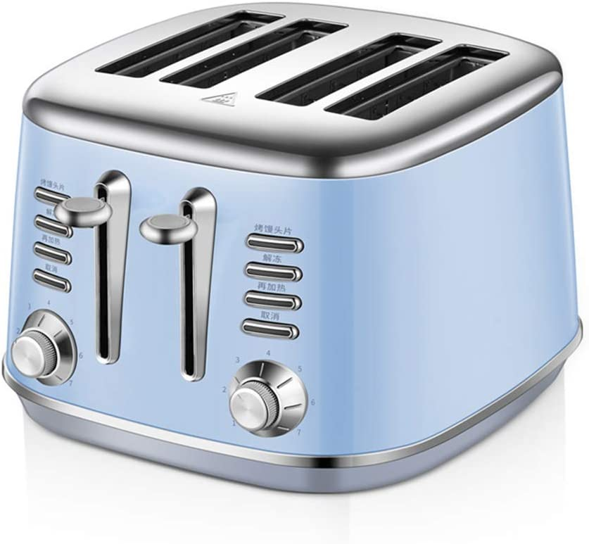 Toaster 4 Slice Prime Rated, Wide Slot Toaster with 7 Bread Shade Settings, Compact Stainless Steel Toaster, Ideal Gift for Family & Friends,Breakfast Machine