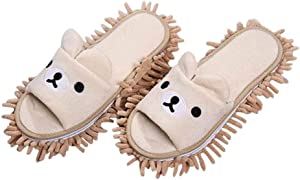 Liitrton 1 Pair Washable Mop Slippers Shoes Microfiber Chenille Reusable Dust Dirt Hair Cleaner for Office House Polishing Cleaning (Beige)