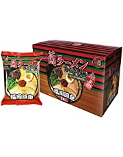 One orchid ramen Fukuromen 5 meals set Fukuoka store limited sale goods