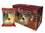 Japanese populer Ramen
