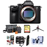 Sony a7R III Mirrorless Digital Camera Body - Bundle Camera Bag, 32GB SDHC U3 Card, Table Top Tripod, Cleaning Kit, Memory Wallet, Card Raeder, PC Software Package