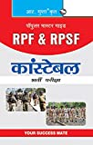 RPF & RPSF Constable Guide: Entrance Examination