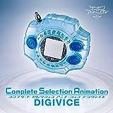 Digimon Adventure tri. - Complete Selection Animation Digivice Yagami Taichi