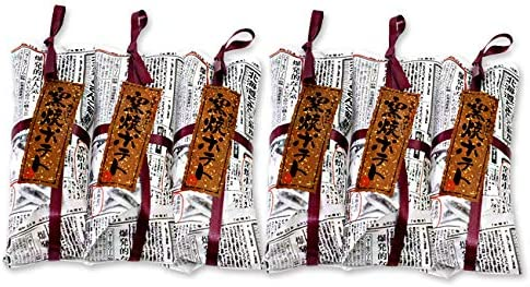 窯焼ポテト 6本セット 北海道の素材をふんだんに使った 「かわいや」 さんのこだわりのスイートポテト (窯焼きポテト)