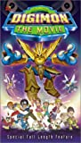 Digimon - The Movie [VHS]