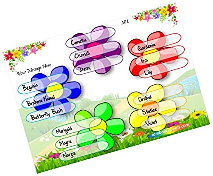 Party Stuff Flowers Theme Tambola Housie Tickets - Flowers