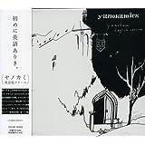yanokamick-yanokami English version-