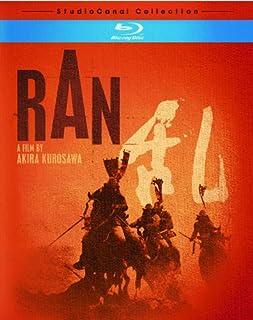 Ran [Blu-ray] (B002ZGW95G) | Amazon price tracker / tracking, Amazon price history charts, Amazon price watches, Amazon price drop alerts
