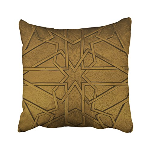 Capsceoll Egyptian Bronze Egyptian Geometric Pattern Decorative Throw Pillow Case 20X20Inch,Home Decoration Pillowcase Zippered Pillow Covers Cushion Cover with Words for Book Lover Worm Sofa Couch