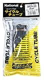 Image of (Panaracer) Cycle Tube W / O Otw700-20f-np Presta Valve Tube 700x18 ~ 23c