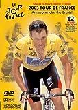 2003 Tour de France 12-hour DVD