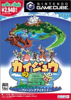 Kaijuu no Shima: Amazing Island (Best Price) [Japan Import]