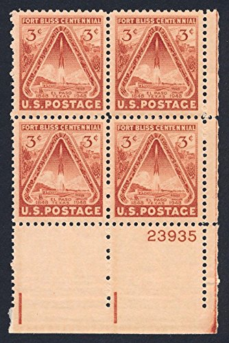 - 1948 3 Cent Fort Bliss Centennial Plate Number Block of Four Stamps Scott 976 By USPS