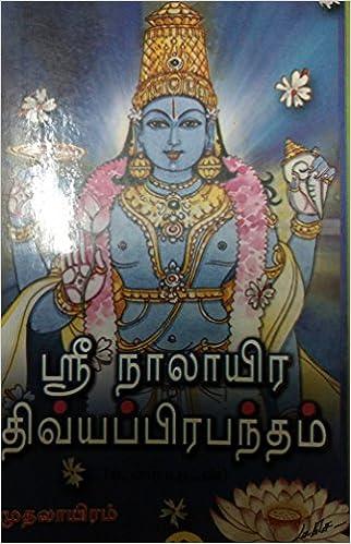 Nalayira Divya Prabandham Book In Tamil Pdf