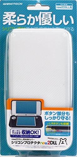 シリコンプロテクタnew2DLL ホワイトの商品画像