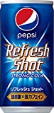X30 This Pepsi refresh shot 200ml cans