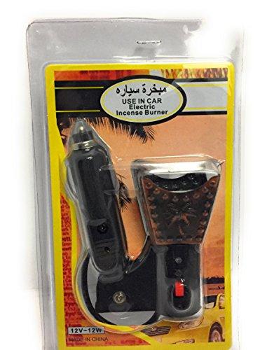 YASMEEN Car Auto Electric Incense Resin Bakhoor Burner Heater Mabkhara (Bronze)