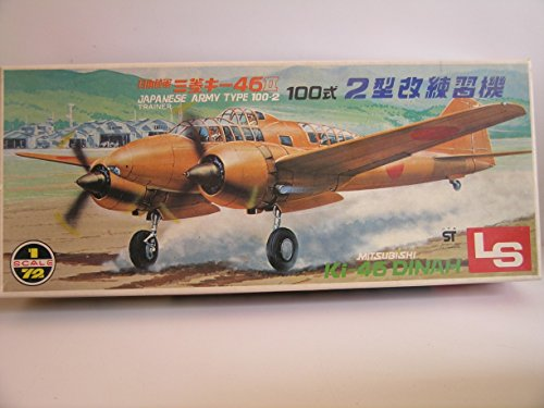 LS Models---WW II Japanese Army Type 100-2 Trainer---Plastic Model Kit