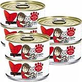 Weruva 6PACK Best Feline Friend Canned Cat Food, Tuna Too Cool Recipe (33 oz)