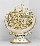 Islamic Muslim white & Gold Ceramic stand With Rhinestone / Bismillah / Home decorative # 1780