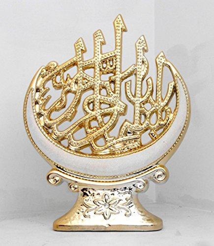 Nabil's Gift Shop Islamic Muslim White & Gold Ceramic Stand with Rhinestone/Bismillah/Home Decorative # 1780