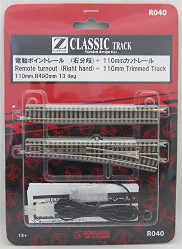 Rokuhan Z Scale R040 Remote Turnout RH 110m Trimmed Track z scale (Gray Roadbed Remote Turnout)