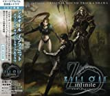 Zill O'll Infinite-O.S.T. by Game Music (2005-11-07)