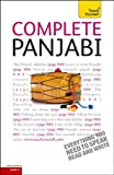 img - for Complete Panjabi with Two Audio CDs: A Teach Yourself Guide (Teach Yourself Language) book / textbook / text book