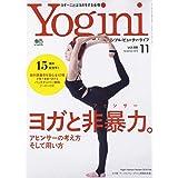 Yogini 2018年Vol.66 小さい表紙画像
