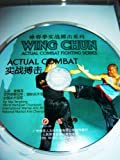 Wing Chun / IP Man Fighting Style / Actual Combat Fighting Series / Complete Series / 4 DVD