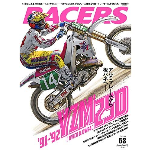 RACERS 表紙画像