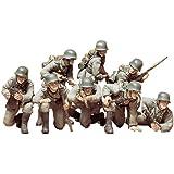 Tamiya - 35061 - Maquette - Figurine - Grenadiers Allemands