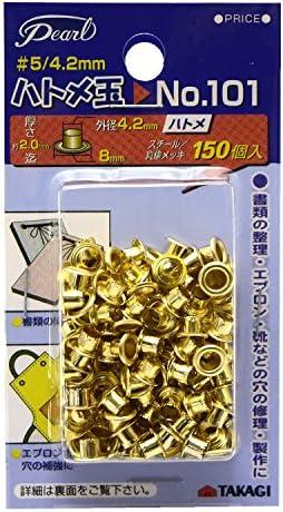 高儀 Pearl ハトメ玉 4.2mm #5 150個入 No.101