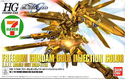 [Limited production color] HG 1/144 Freedom Gundam Gold injection color ZGMF-X10A
