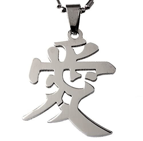 Amazon Rh Jewelry Chinese Symbol For Love Pendant Necklace