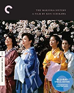 The Makioka Sisters (The Criterion Collection) [Blu-ray]