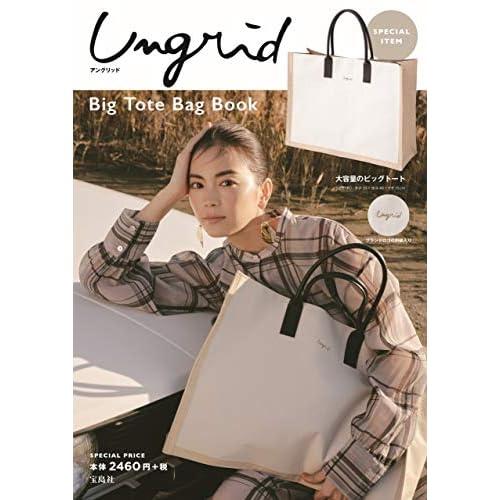 Ungrid Big Tote Bag Book 画像