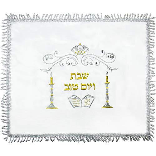 ateret yudaica White Satin Challah Cover for Shabbat Bread (20