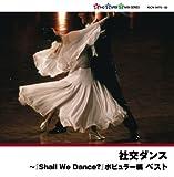 Hisao Sudo & New Downbeats Orchestra - Shako Dance Shall We Dance Popular Hen (2CDS) [Japan CD] KICW-9479