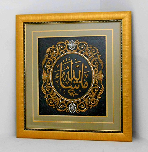 Islamic Muslim Ma Shaallah gold frame with glass / Gift / Home Decorative # 1766 by Nabil's Gift Shop