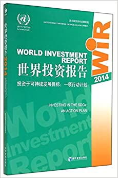 Book World Investment Report 2014(Chinese Edition)